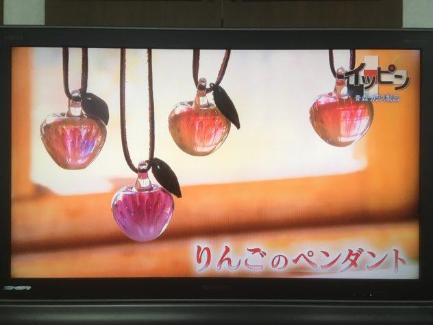 NHK総合  放送決定 イッピン選