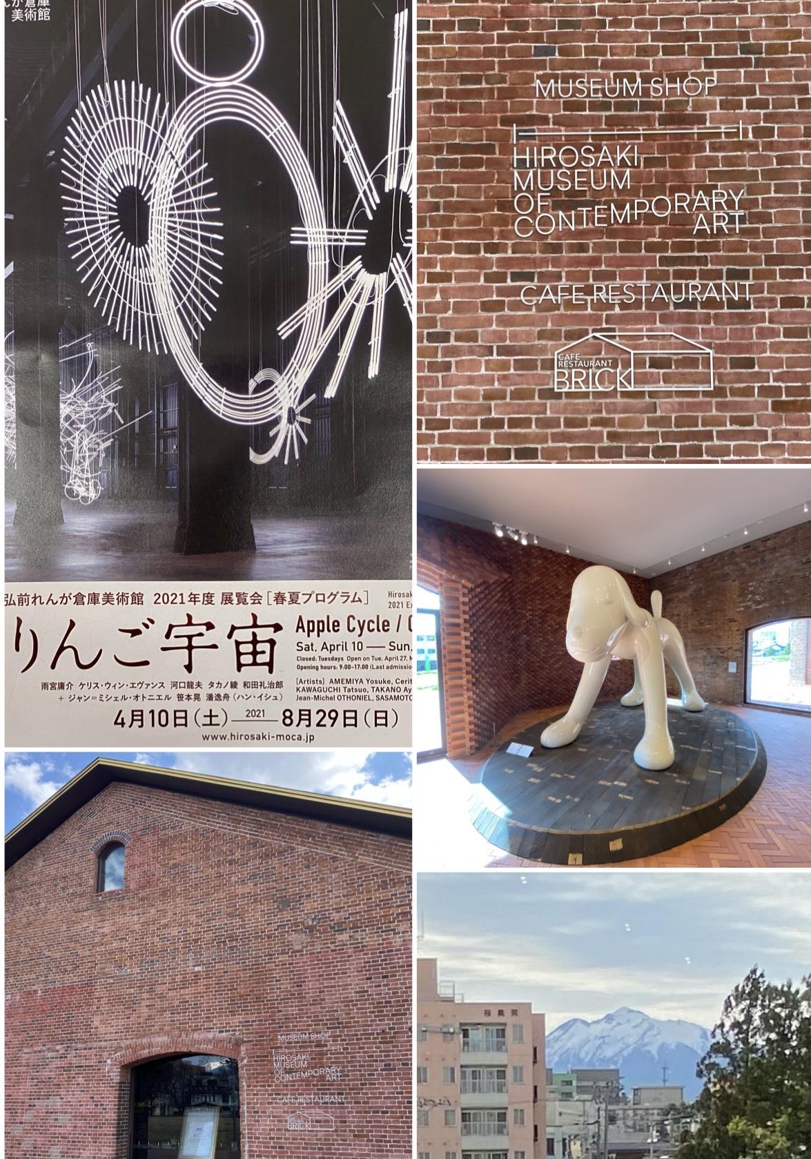 @弘前れんが倉庫美術館